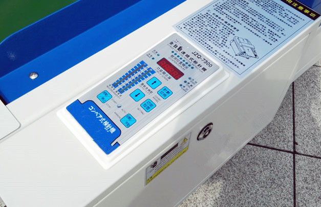 JZQ-7300 Auto conveying Needle detector