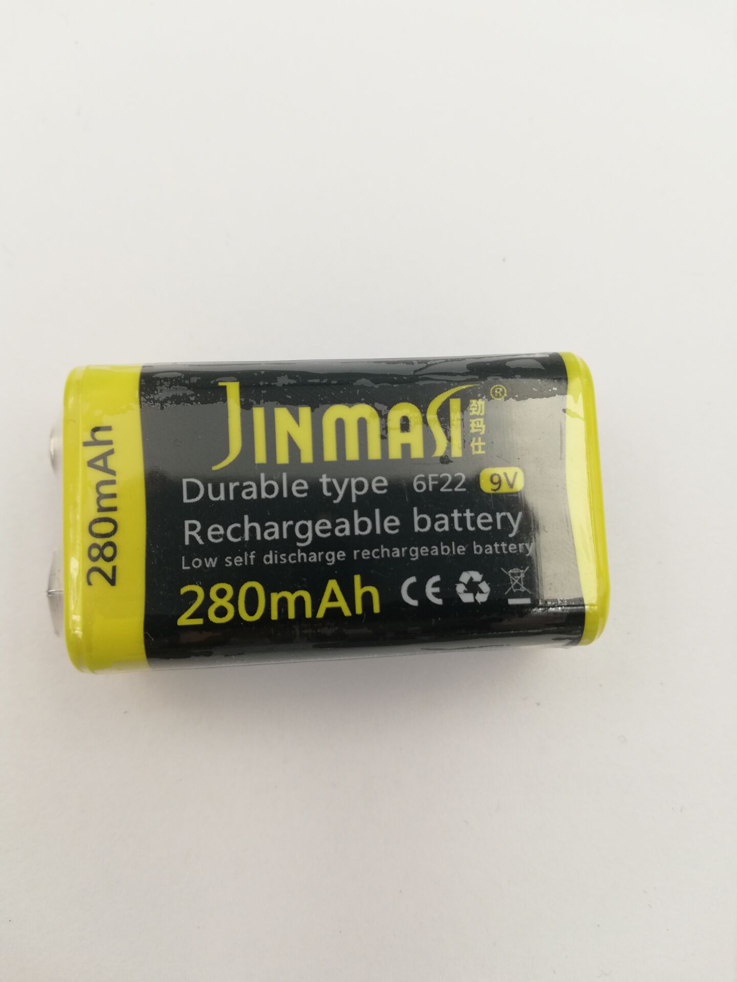 250mAh chargeable battery for metal detector